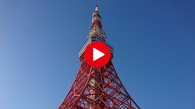 東京 測量機器 買取