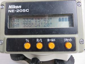 Nikon デジタルセオドライト 測定