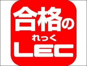 LEC DVD