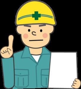 建設・土木業