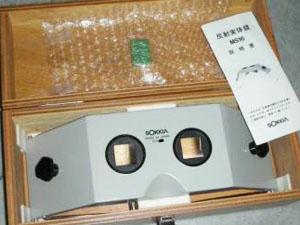 反射実体鏡を買取したお客様の体験談