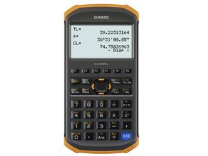 測量電卓とは?