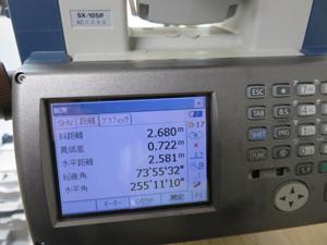 SOKKIA ソキア トータルステーション 自動視準 計測